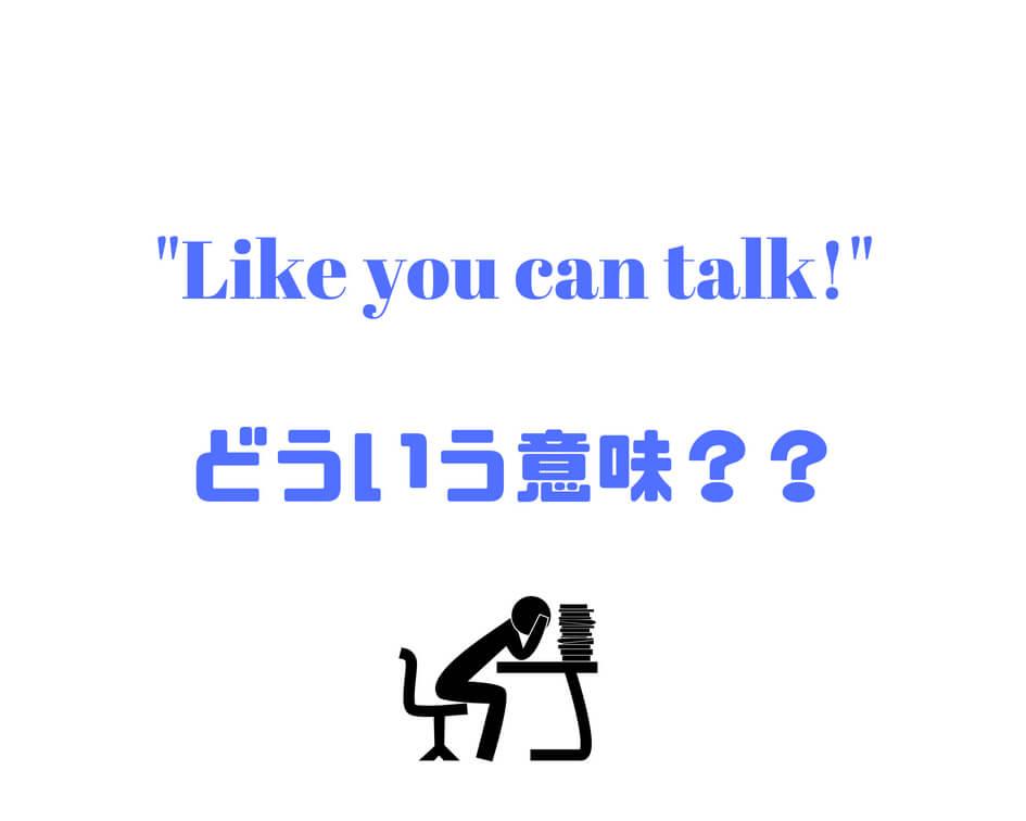 f:id:ryura9:20180826212435j:plain
