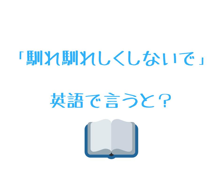 f:id:ryura9:20180826212528j:plain