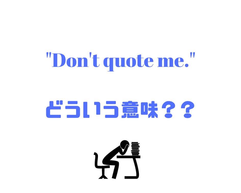 f:id:ryura9:20180826212620j:plain