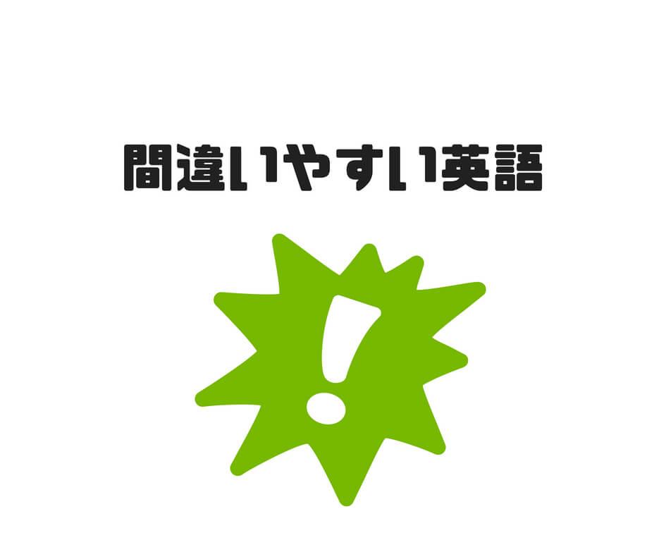 f:id:ryura9:20180826214022j:plain