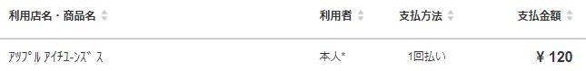 f:id:ryura9:20180919003314j:plain
