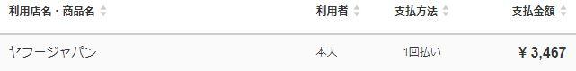 f:id:ryura9:20180919003331j:plain