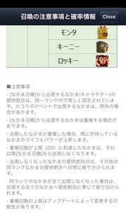 f:id:ryura9:20181211001001p:plain