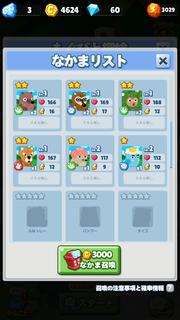 f:id:ryura9:20181211001109p:plain