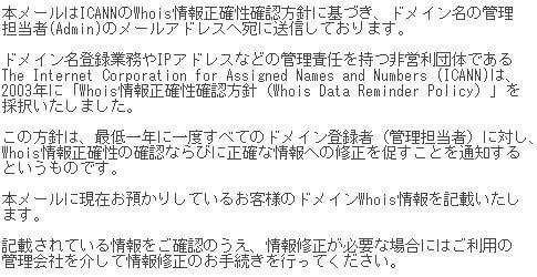 f:id:ryura9:20190103104957j:plain