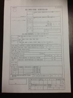 f:id:ryura9:20190214140022j:plain