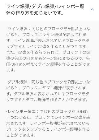 f:id:ryura9:20190301114713p:plain