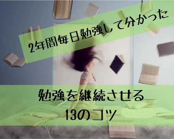 f:id:ryura9:20190517135307j:plain