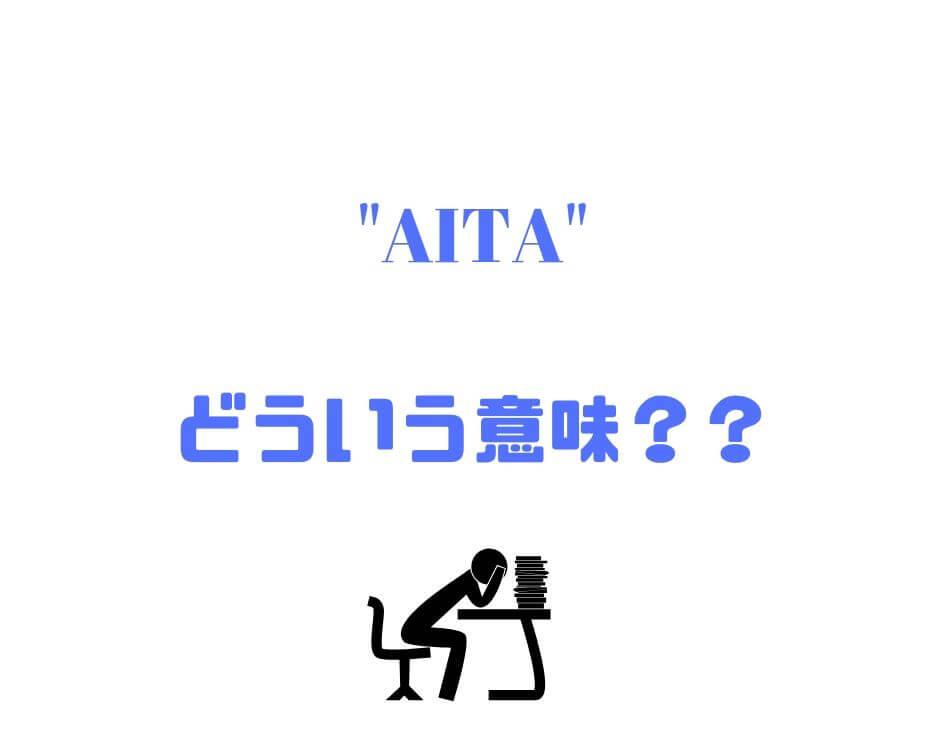 f:id:ryura9:20190921000211j:plain