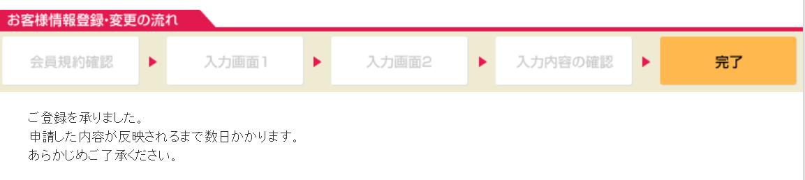 f:id:ryura9:20191024095333p:plain