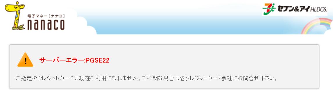 f:id:ryura9:20191026165215p:plain