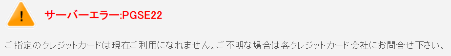 f:id:ryura9:20191026165255p:plain