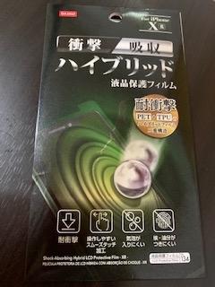 f:id:ryura9:20191201122207j:plain