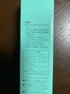 f:id:ryura9:20191228144701j:plain
