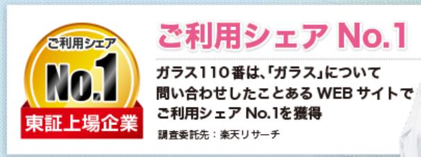 f:id:ryura9:20210118091603p:plain