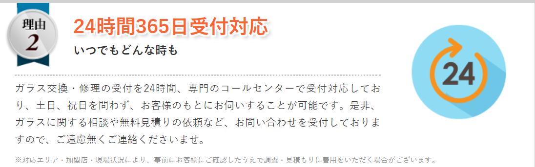 f:id:ryura9:20210118091858p:plain