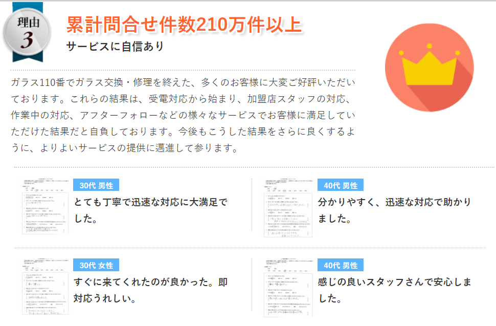 f:id:ryura9:20210118092323p:plain