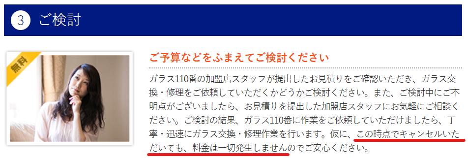 f:id:ryura9:20210118093332p:plain
