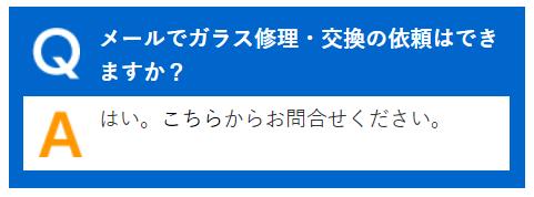 f:id:ryura9:20210118094701p:plain