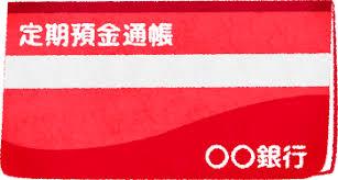 f:id:ryurin-business:20200119081920j:plain