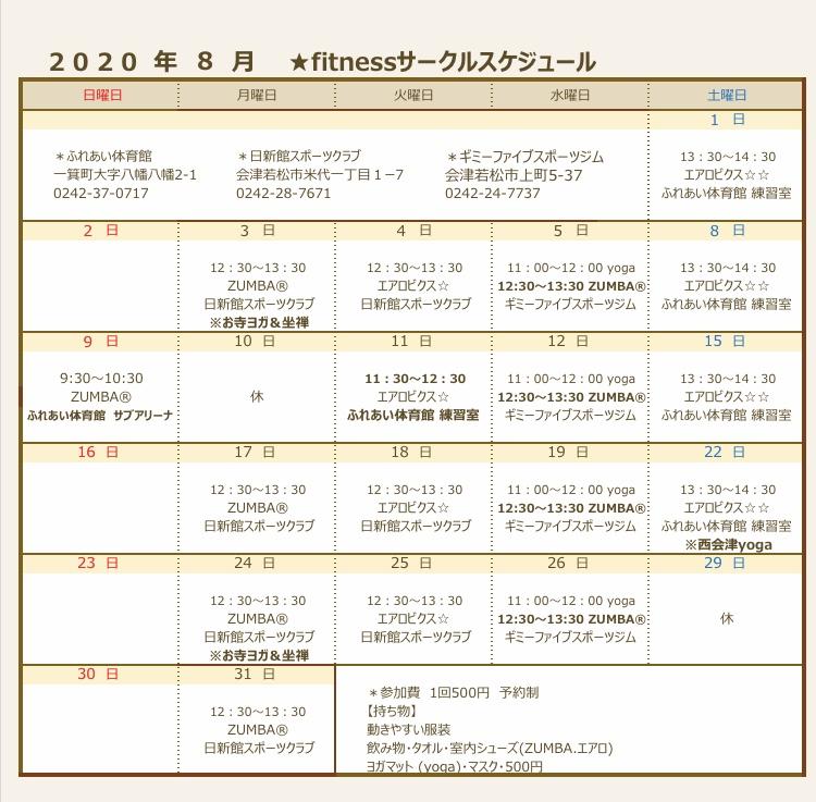 f:id:ryuromi3:20200730003520j:plain