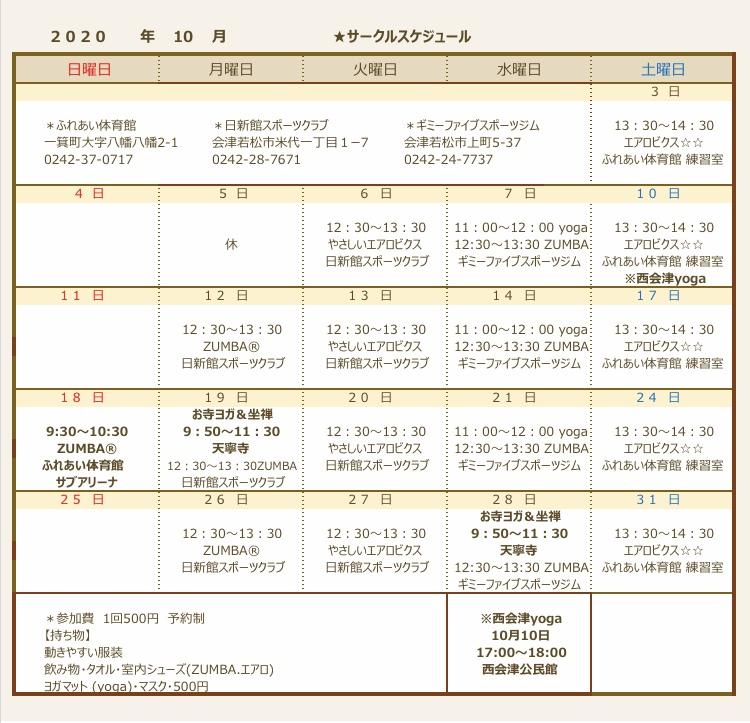 f:id:ryuromi3:20200926235139j:plain