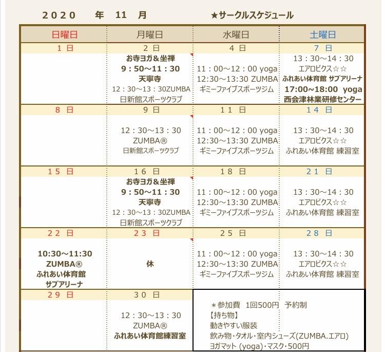 f:id:ryuromi3:20201030145603j:plain