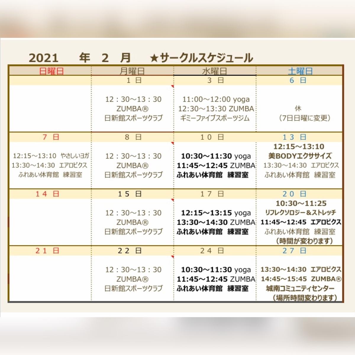 f:id:ryuromi3:20210201004501j:plain