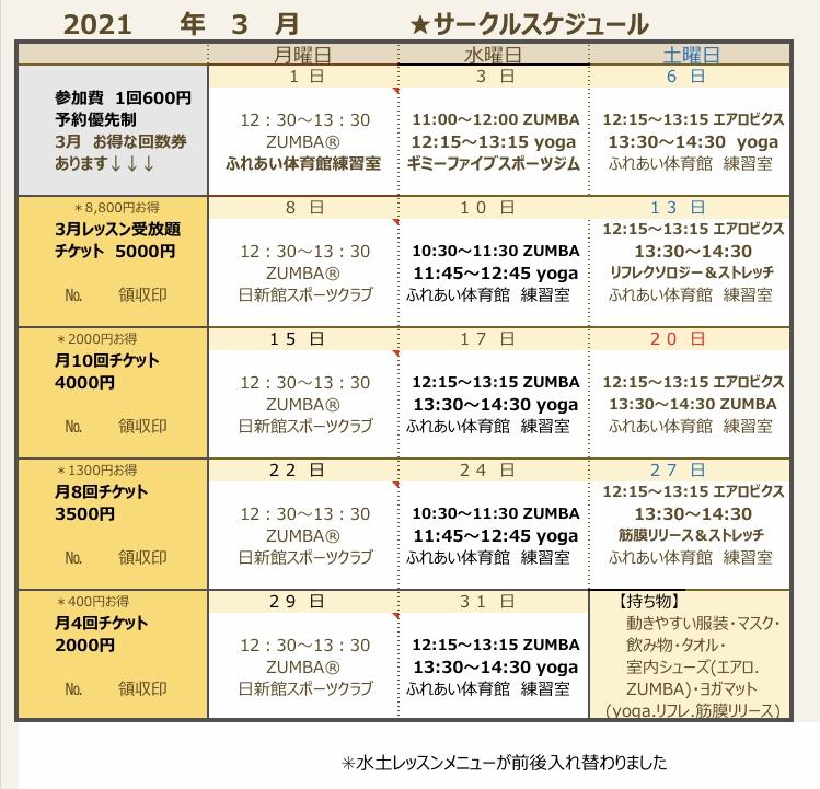 f:id:ryuromi3:20210226154457j:plain