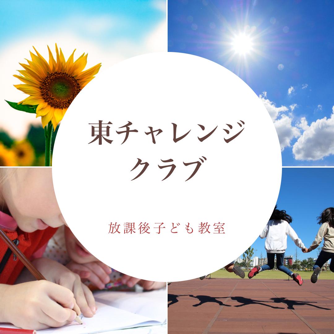 f:id:ryuromi3:20210420195658p:plain