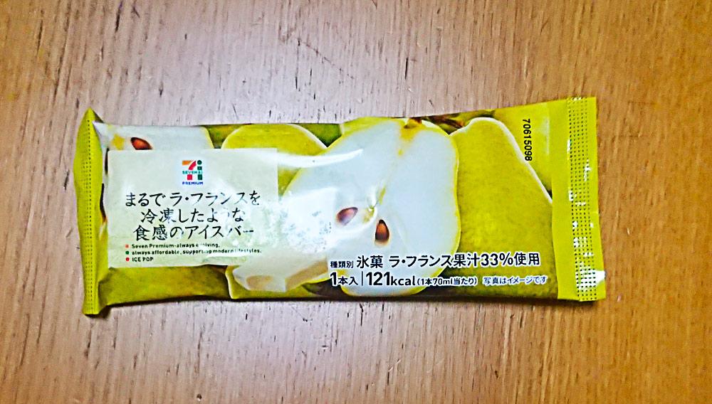 f:id:ryurou-shima1126:20180929224252j:plain