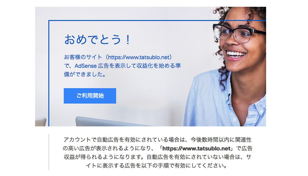 f:id:ryurou-shima1126:20181017222323j:plain