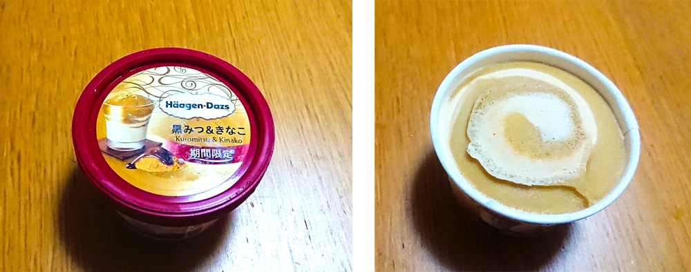 f:id:ryurou-shima1126:20181019225834j:plain