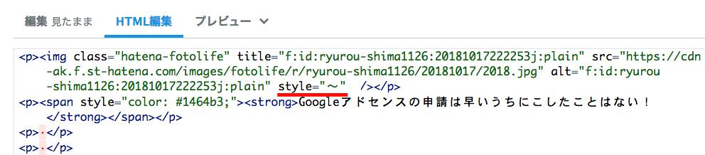 f:id:ryurou-shima1126:20181025231228j:plain