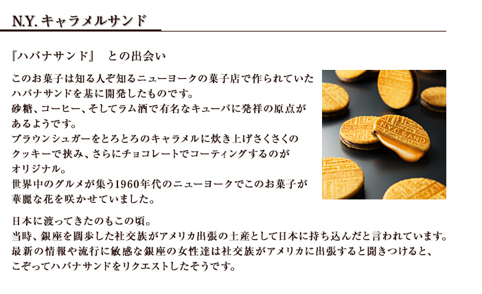 f:id:ryurou-shima1126:20181027225225j:plain