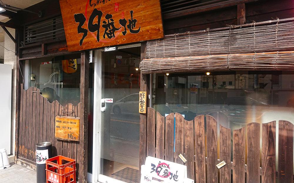 f:id:ryurou-shima1126:20181105230853j:plain