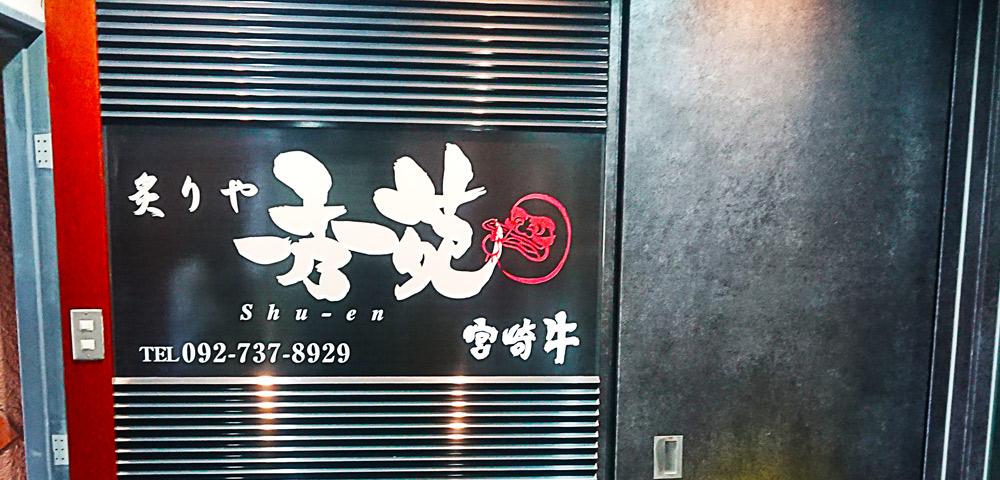 f:id:ryurou-shima1126:20181110213802j:plain