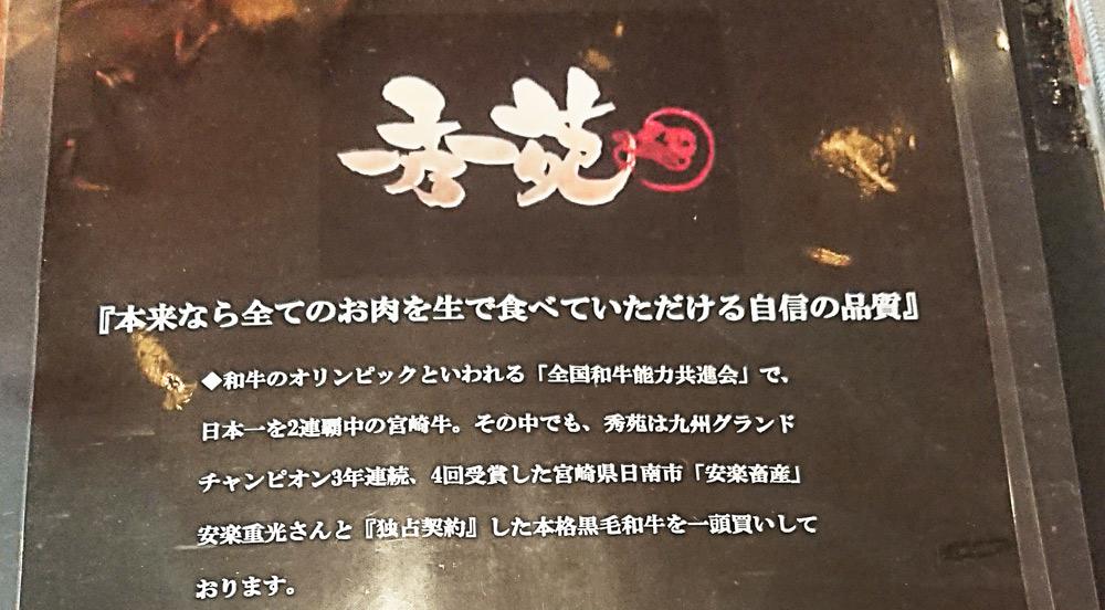 f:id:ryurou-shima1126:20181110214521j:plain