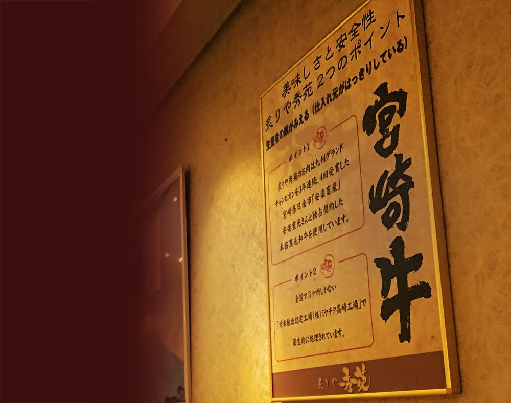 f:id:ryurou-shima1126:20181110220010j:plain
