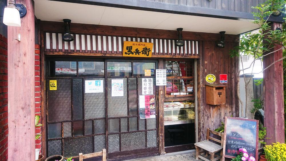 f:id:ryurou-shima1126:20181117203054j:plain