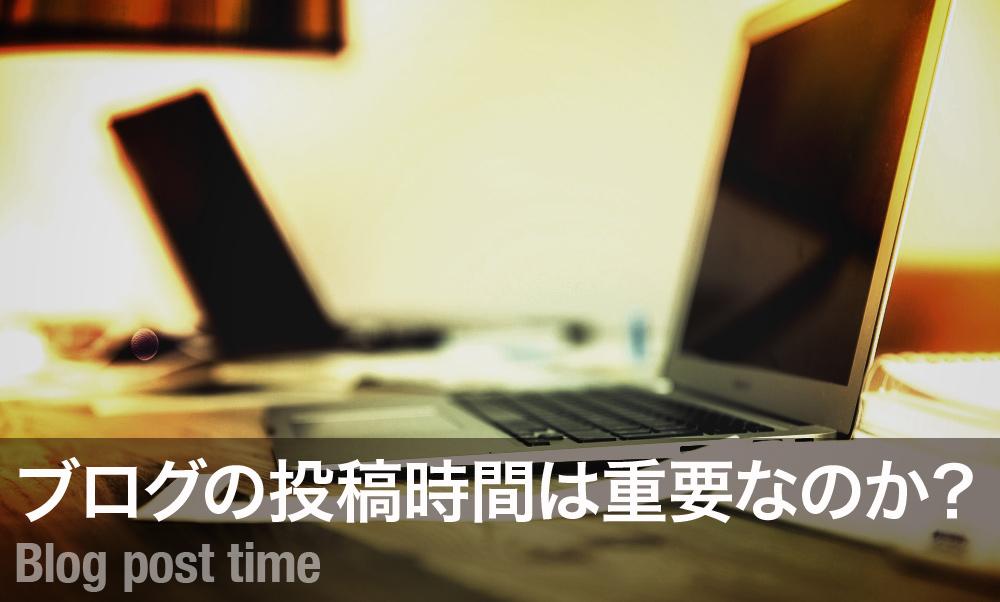 f:id:ryurou-shima1126:20181128225732j:plain