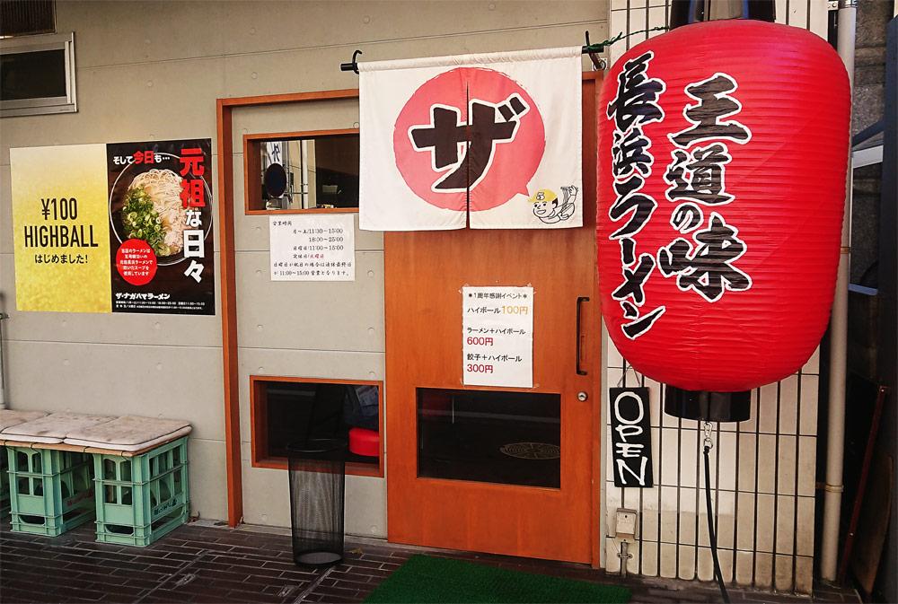 f:id:ryurou-shima1126:20181129225236j:plain