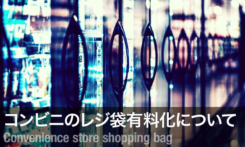 f:id:ryurou-shima1126:20181202221813j:plain