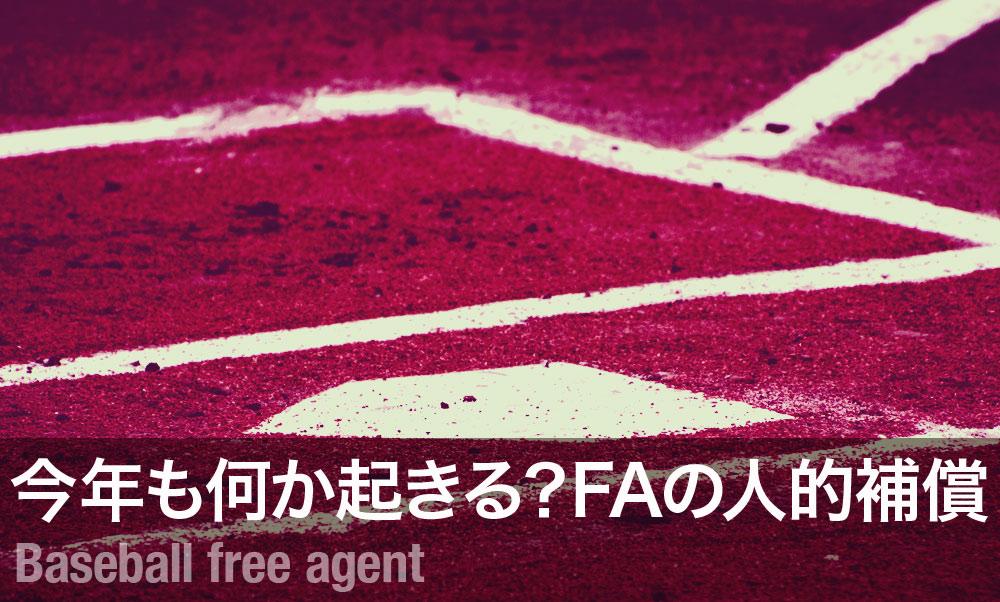 f:id:ryurou-shima1126:20181208001622j:plain
