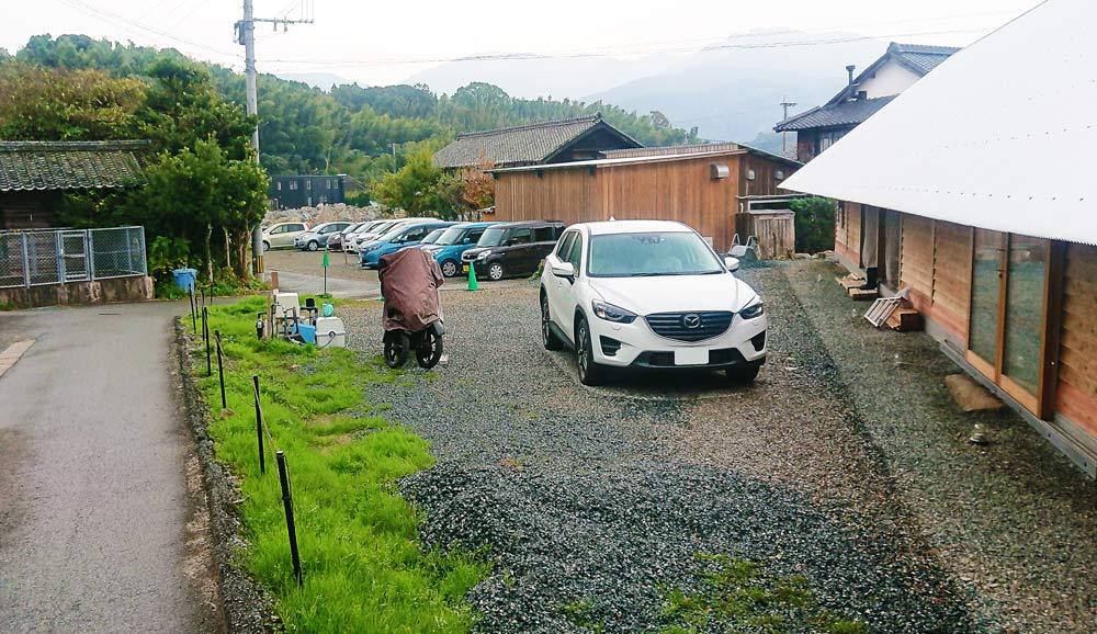 f:id:ryurou-shima1126:20181211221019j:plain
