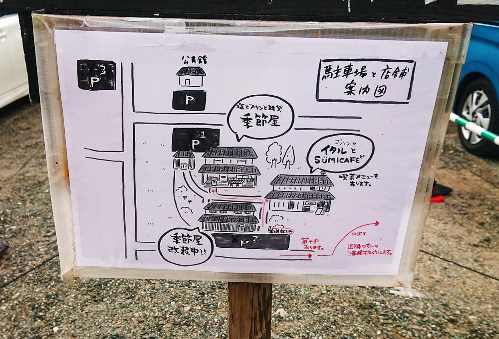 f:id:ryurou-shima1126:20181211221232j:plain