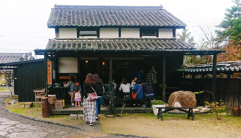 f:id:ryurou-shima1126:20181211222313j:plain