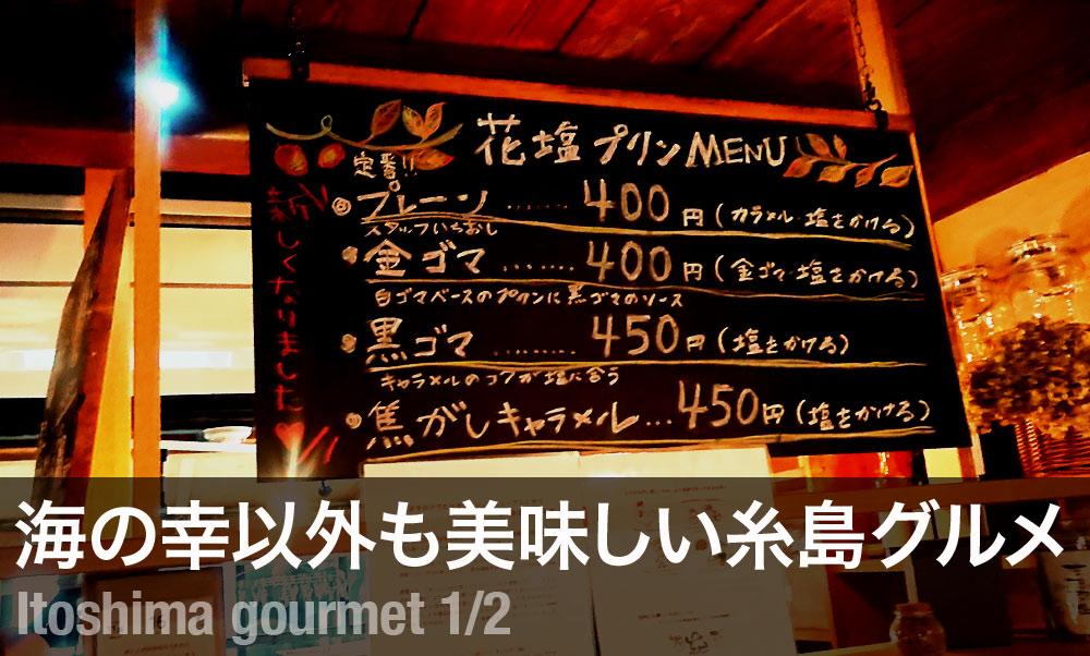 f:id:ryurou-shima1126:20181211231512j:plain