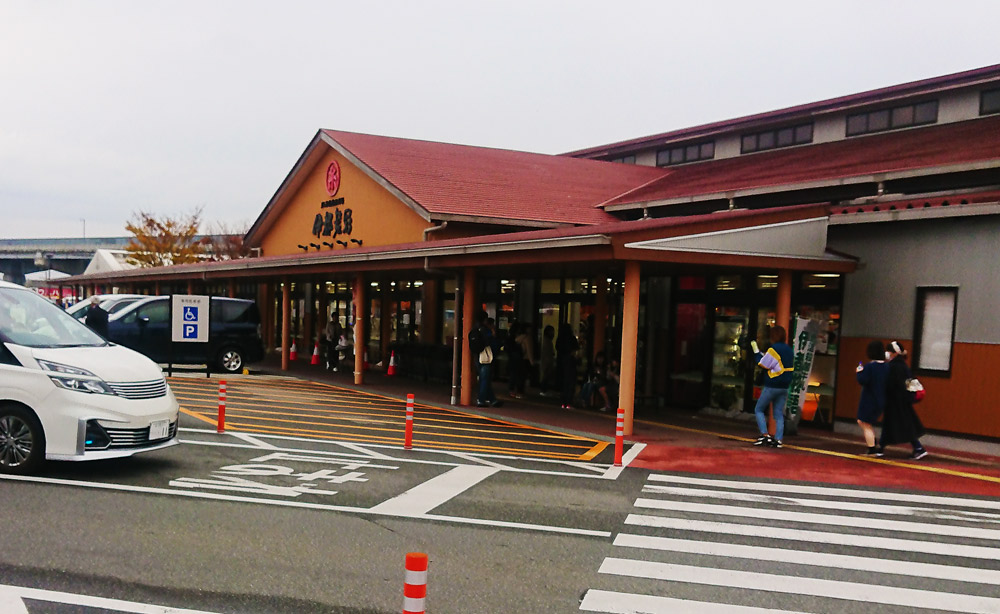 f:id:ryurou-shima1126:20181213220212j:plain