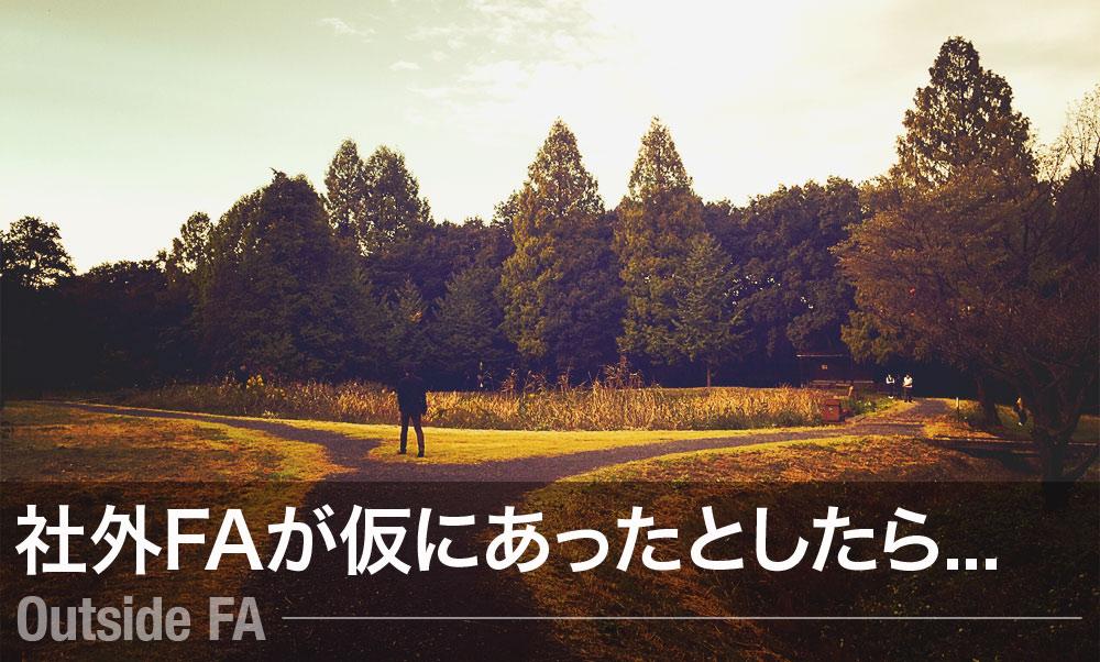 f:id:ryurou-shima1126:20181215001025j:plain